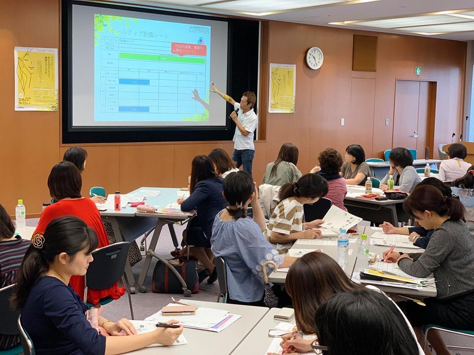 愛知女性起業家支援COMPASS:第2回ブラッシュアップセミナー