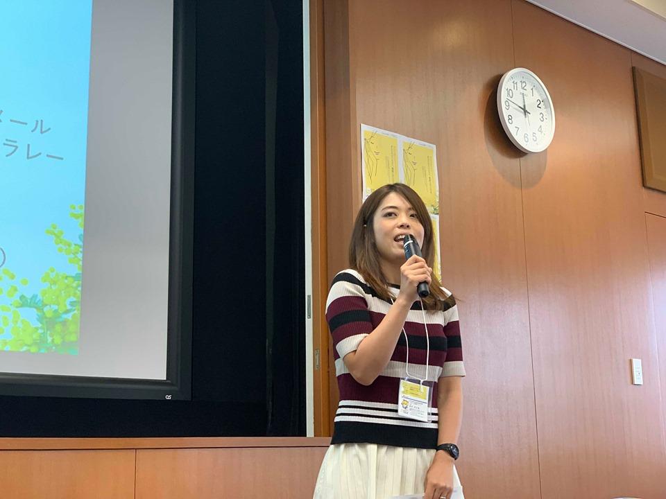 あいち女性起業家支援COMPASS「第3回ブラッシュアップセミナー」