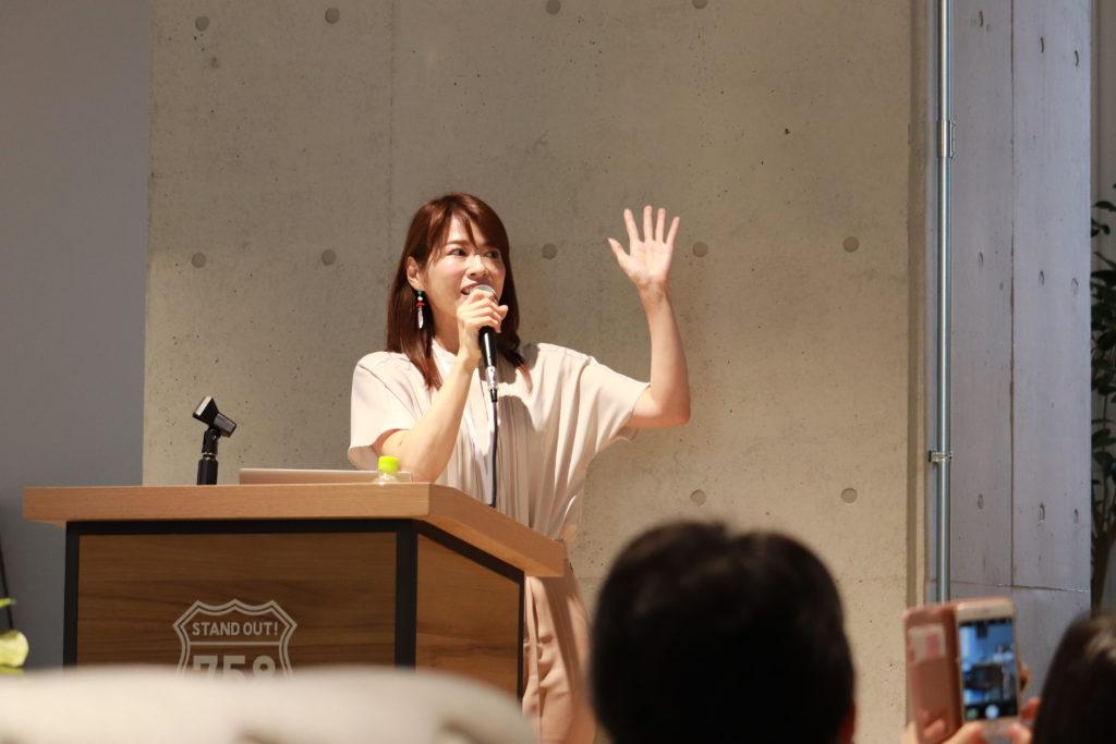 株式会社CURUCURU 代表取締役 時田 由美子氏の講演