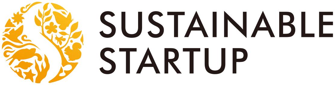 サスティナブル・スタートアップ(Sustainable Startup):サスティナブルな起業で、サスティナブルな社会に